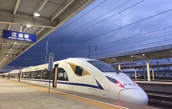 西成高铁全线初步验收工作启动 进入开通倒计时