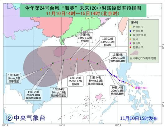 """预计台风""""海葵""""将逐渐向海南岛东南部一带沿海靠近,强度逐渐增强,可能"""