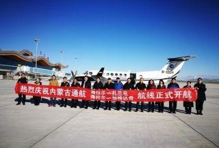 海拉尔-扎兰屯短途运输航线正式开通!每日一班