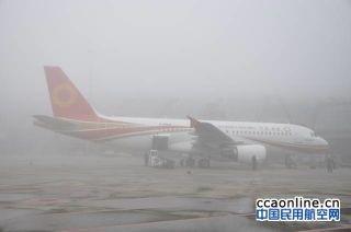 成都机场恢复双跑道起降 滞留旅客陆续离港成行