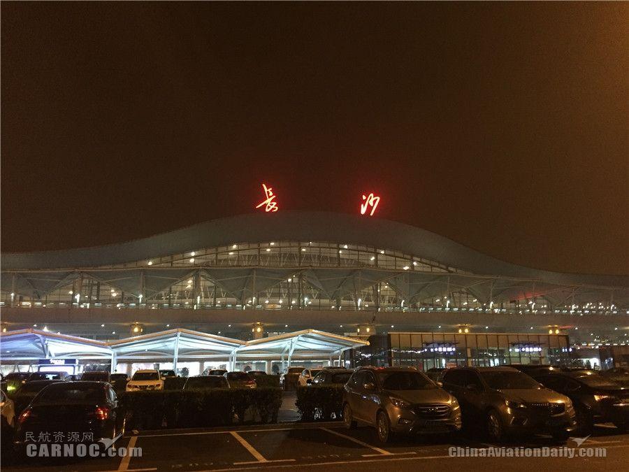 长沙黄花机场快速妥善处置一起航空器火警事件