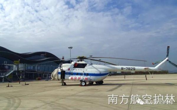 湖北首次启用十堰武当山机场开展航空护林作业
