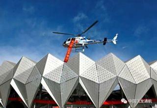 国产AC311A直升机首次在西宁执行婚礼包机任务