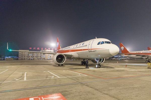 B-8680/A320neo飞机加盟 川航机队规模达131架
