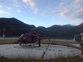 西藏西林凤腾91部运行合格审定正式申请会召开