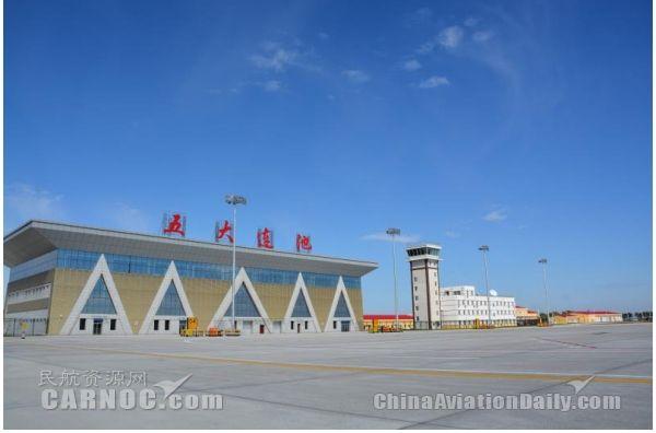 五大连池德都机场将于11月22日通航