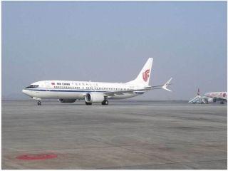 乌机场机务部保障首架国航B737MAX8飞机