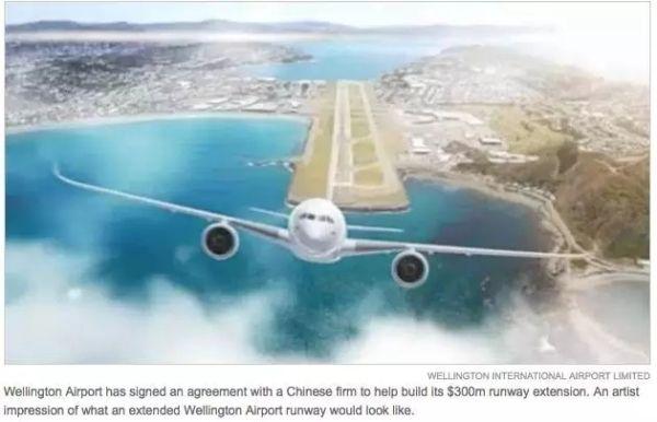华夏航空将与惠灵顿机场合作开通新的航线