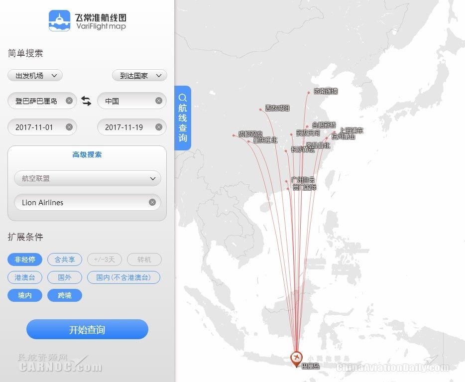 2017年11月狮航中国-巴厘岛航线