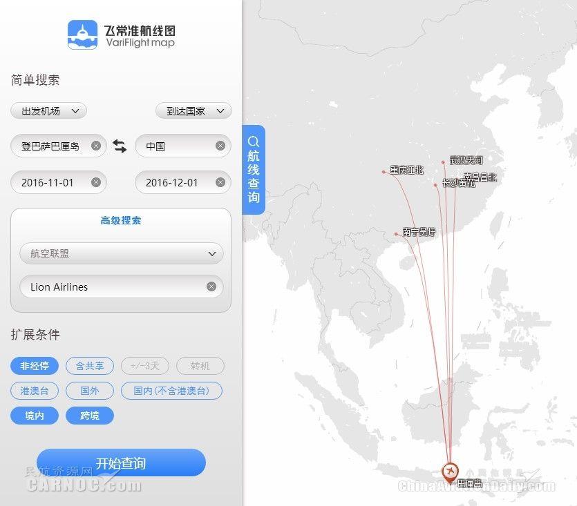 2016年11月狮航中国-巴厘岛航线