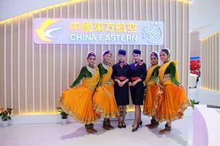 东航精彩亮相2017年中国国际旅游交易会