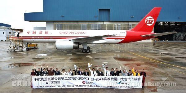 中航货运第二架波音757客改货飞机试飞成功