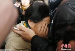 MH370案庭前会议结束 律师:被告相互推卸责任