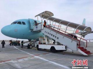 黑龙江省五大连池机场正式通航