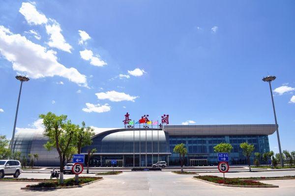 嘉峪关机场总体规划获批