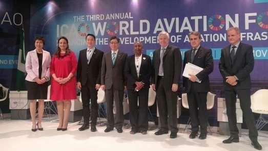 空管周报:王志清率团参加第三届世界航空论坛