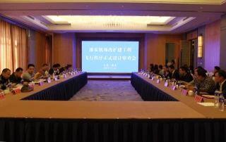 淮安机场改扩建工程飞行程序正式设计审查通过