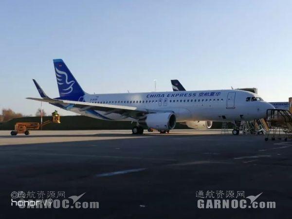 领云航务首次完成空客A320飞机国际调机任务