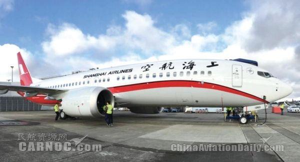 上航首架737 MAX 来了!