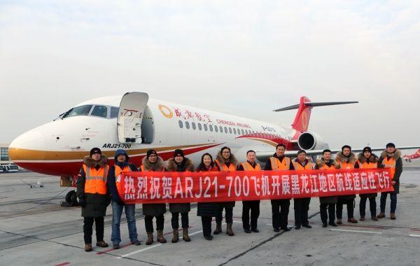 中国首款新型涡扇支线客机北疆试飞成功