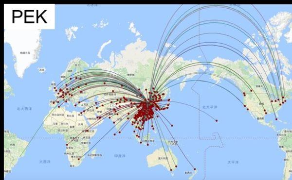 京津冀机场群主要机场运营情况分析6