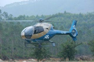 广东汕尾市首家直升机场起航仪式成功举办