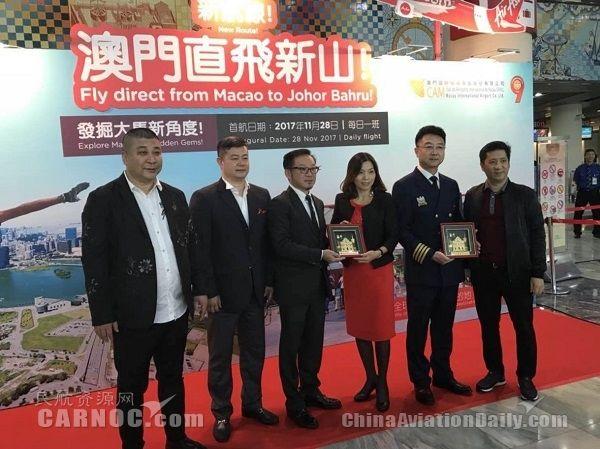 东北航空董事长赴邀参加亚航新航线首航仪式