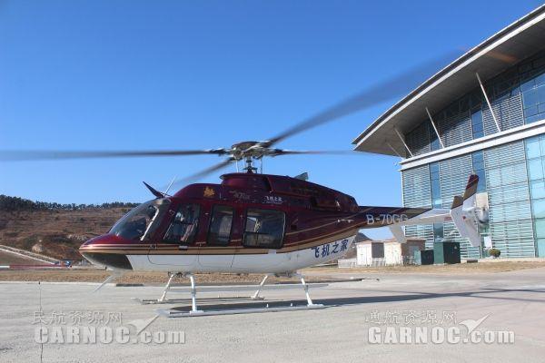 山东小汉连续完成3个城市直升机航测任务