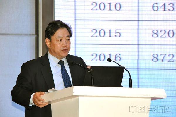 中小机场与区域经济发展论坛成功举办