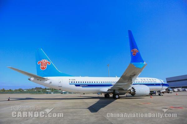 南航迎来首架波音737 MAX 8飞机