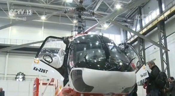 俄罗斯首次实现直升机设计流程数字化