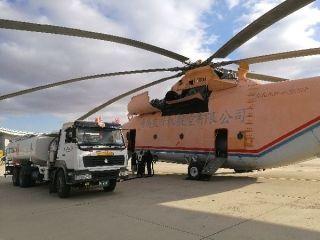 中国航油内蒙古强化安全管理 助力年末圆满收官