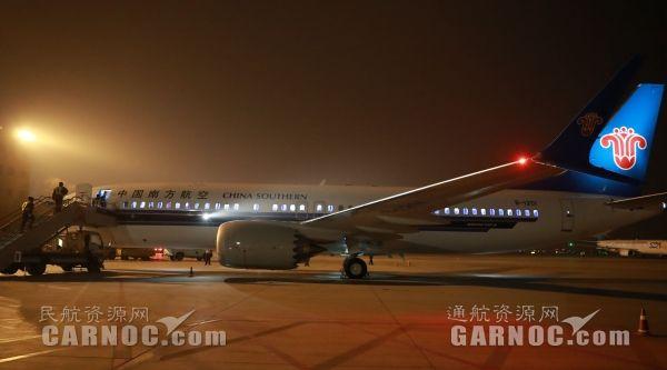 南航引进三架新客机驻疆 737MAX首次落户西北