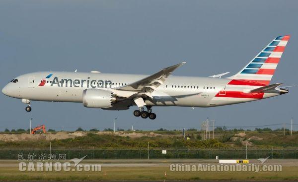 知情人士:美航提供双倍工资 确保航班正常运营