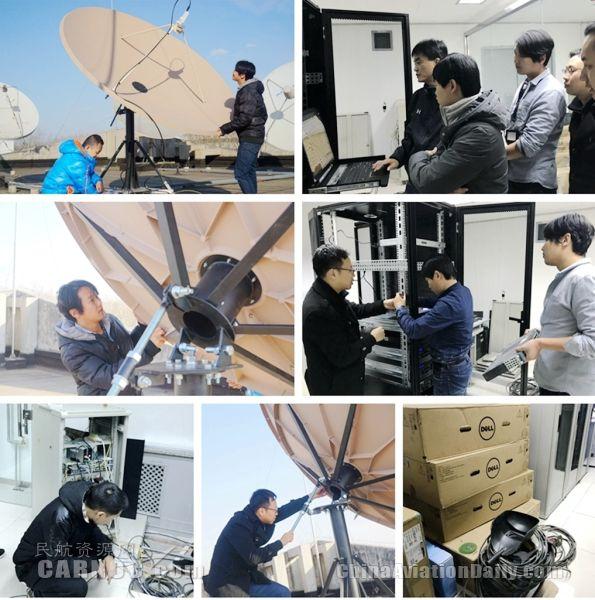 华北空管气象中心Cmacast接收系统升级改造完成