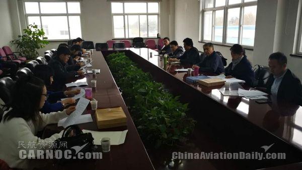西安咸阳机场气象探测监测工程通过竣工验收