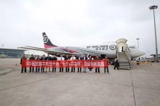 长沙—胡志明定期国际全货机航线开通