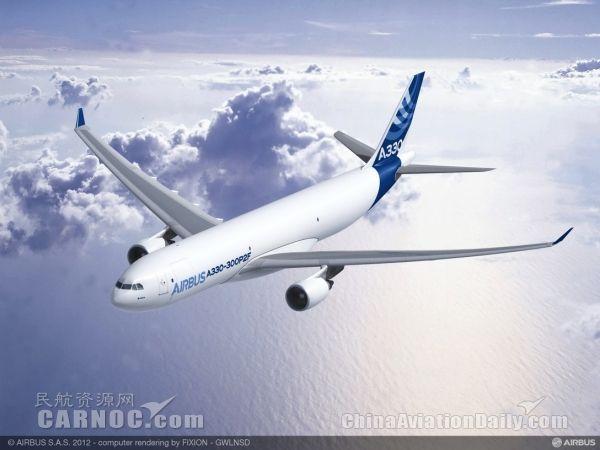 首架空客A330-300P2F货机交付DHL