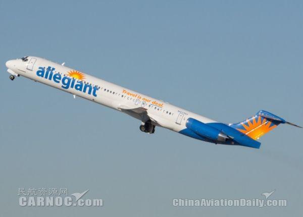 民航早报:庞巴迪将以3亿美金出售Dash 8项目|新闻动态-飞翔通航(北京)服务有限责任公司