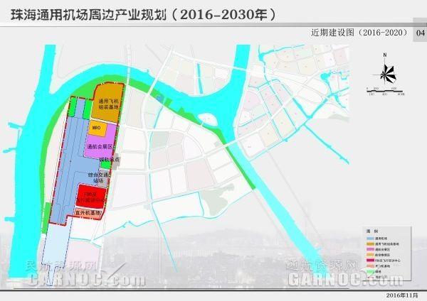 珠海通用机场周边产业首期建设图。