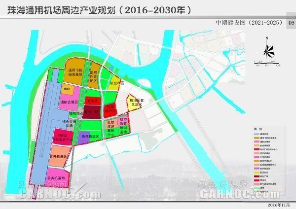 珠海通用机场周边产业中期建设图。