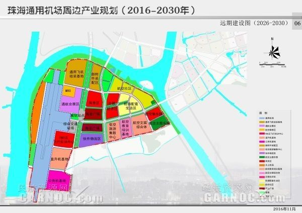 珠海通用机场周边产业远期建设图。