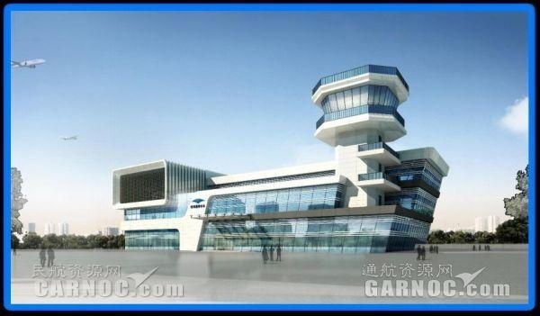珠海通用机场综合业务楼。