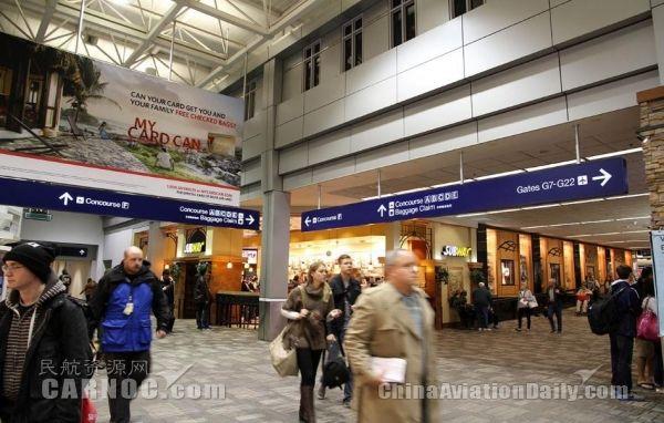 A4A:圣诞旅行对美航司利润起到提振作用