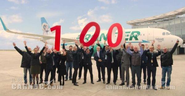 中飞租赁喜迎第100架飞机 首次向美航司交付飞机