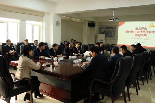 乌鲁木齐航空组织开展十九大精神主题学习活动