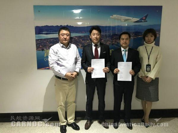 青岛航空组织国内首次韩籍飞行员路演