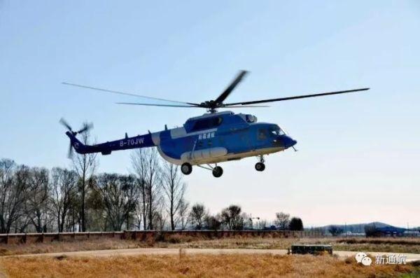新疆通航米-171直升机秋季护林任务圆满收官