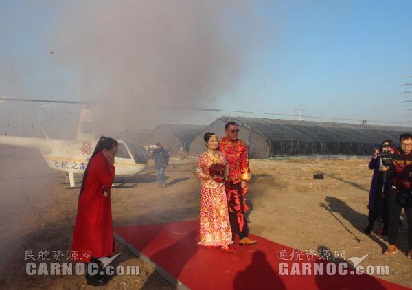 从天而降!山东滨州首次直升机婚礼接新娘到淄博