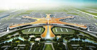 北京新机场将努力为旅客创造美好出行体验